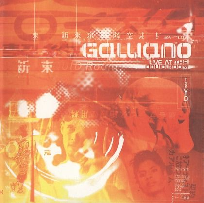Galliano Live At The Liquid Room Tokyo On Music Collector Connect